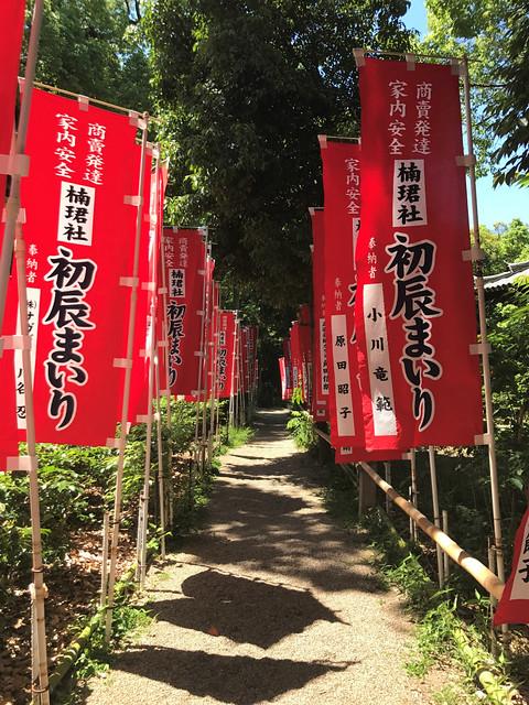 sumiyoshitaisya88
