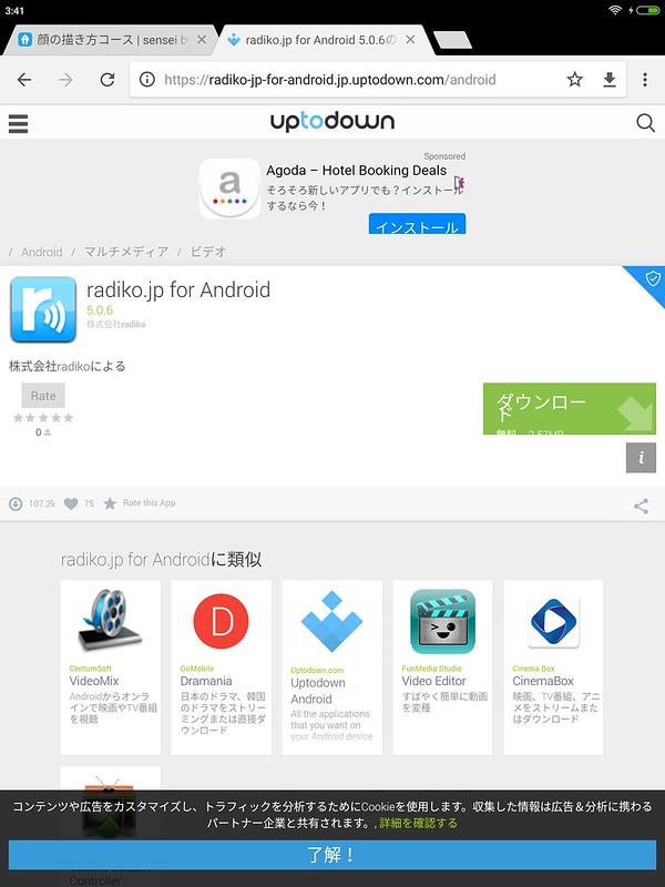 Screenshot_2017-05-31-03-41-14-402_com.android.chrome