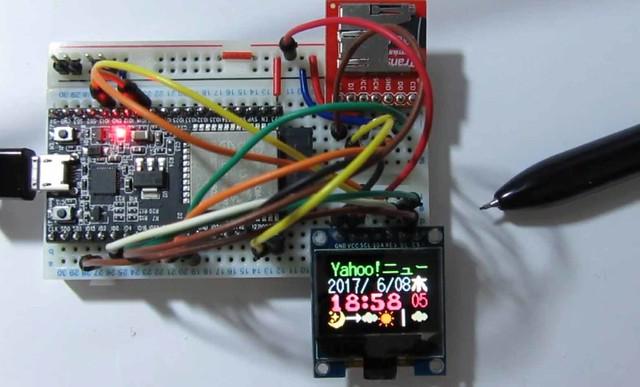 ESP32_Gadgets00