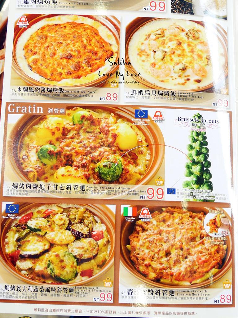 新店大坪林餐廳推薦薩莉亞義大利麵披薩菜單價位 (6)
