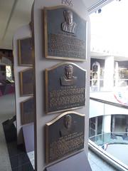 3 Inductee Plaques---HOF---Bimingham, Al.