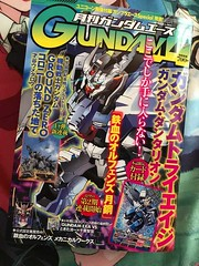 Gundam Ace - July 2017