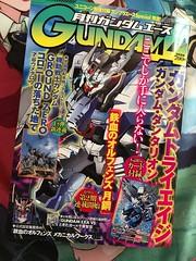 Gundam Ace - July 2017