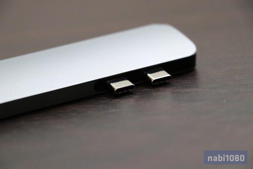 SATECHI USB-C HUB09