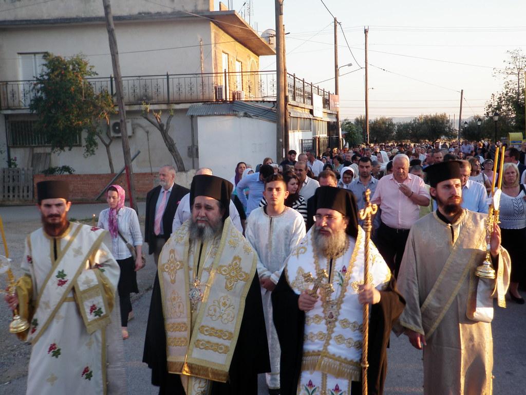 Εορτή Αγ. Κωνσταντίνου 2017
