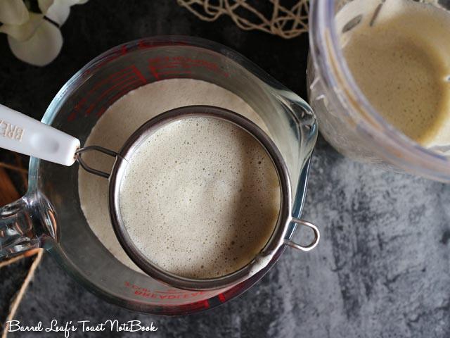black-sesame-soymilk-pudding (4)