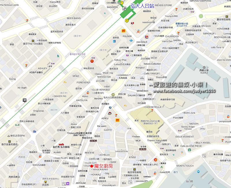 弘大魔女廚房地圖