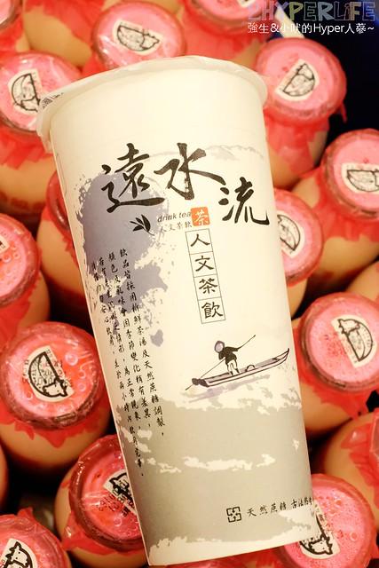 遠水流人文茶飲_青海店 (14)