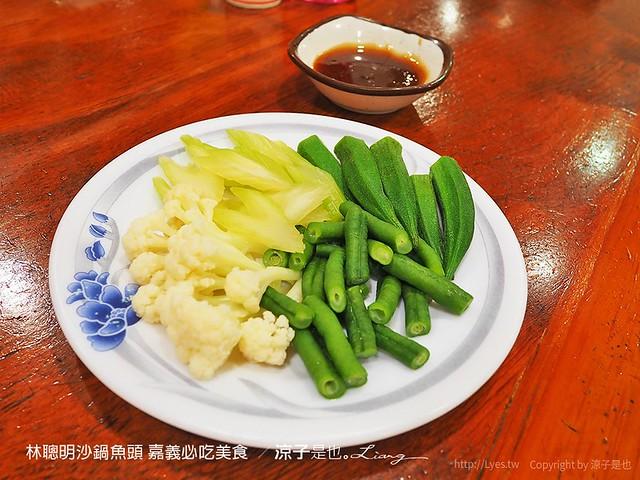 林聰明沙鍋魚頭 嘉義必吃美食  17
