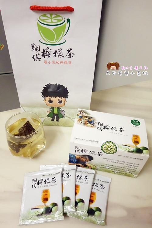 翔琪檸檬茶 (6).JPG
