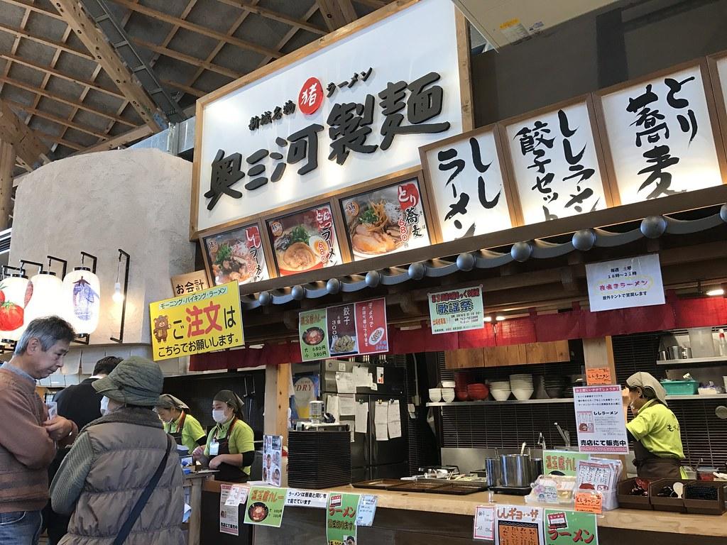 道の駅 もっくる新城の中にある麺類エリア