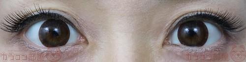 アネコン オトナマンスリー レディドールの蛍光灯での装着画像