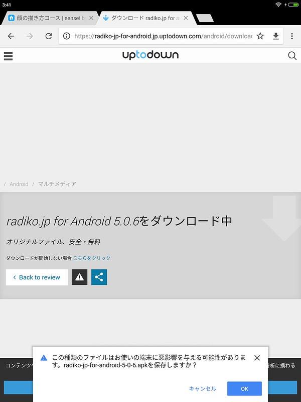 Screenshot_2017-05-31-03-41-37-178_com.android.chrome