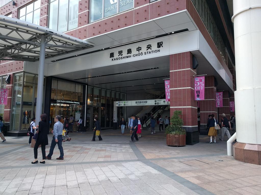 Kagoshima Chūō Station