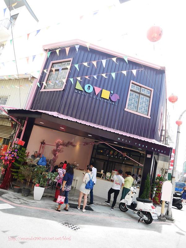 Lovi's 巷弄手工雪糕鋪 (1)