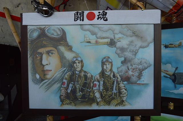 員山機堡30