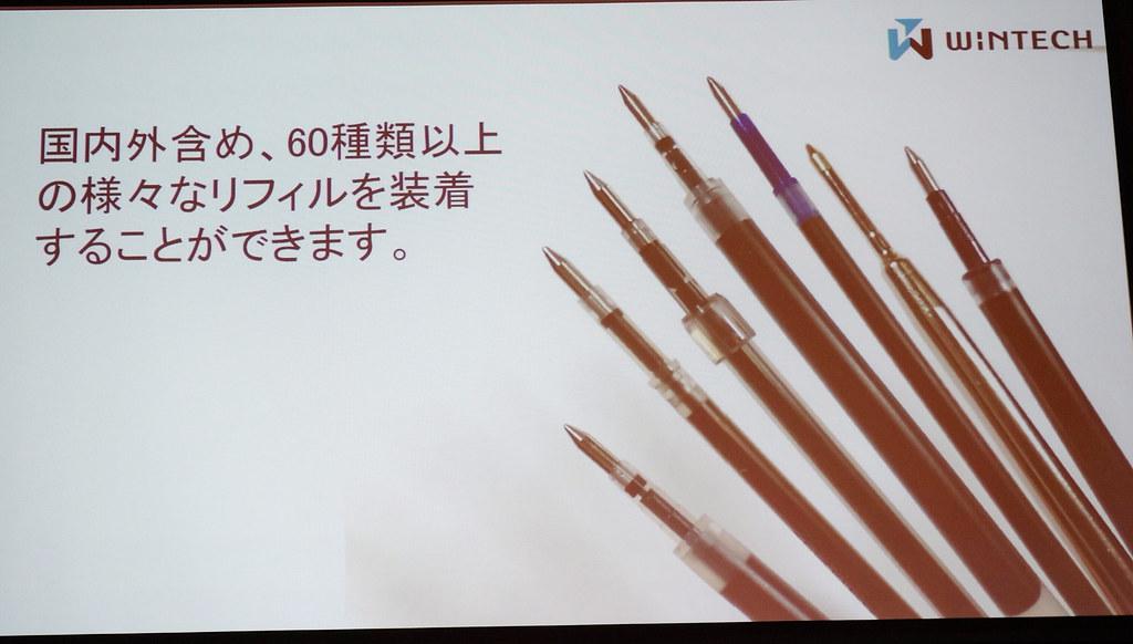 オービットアルファ60種