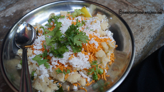 The breakfast of Upma