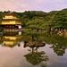 Small photo of Kyoto