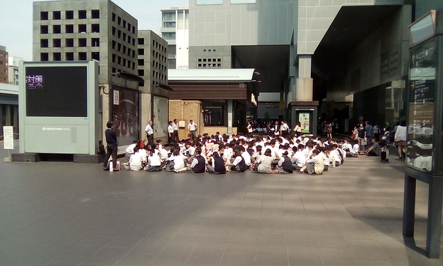 In front of Kyoto Station