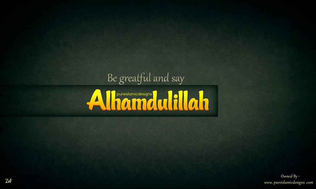 Islamic HD Wallpapers For Desktop Full Screen