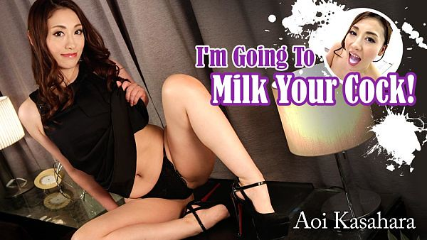 HEYZO-1490 – I'M GOING TO MILK YOUR COCK