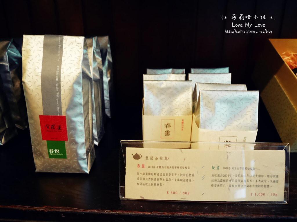 台北大安區公館新生南路附近古蹟老房子餐廳推薦紫藤廬泡茶餐點 (1)