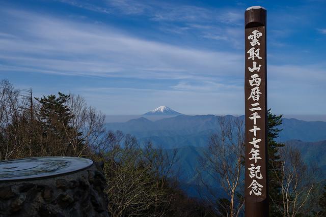 富士山@雲取山記念柱