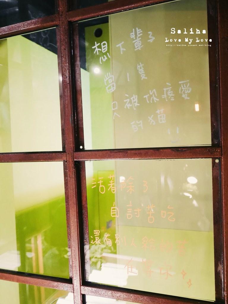 台北東區下午茶推薦Longtimeago Cafe 夢遊咖啡館 (10)