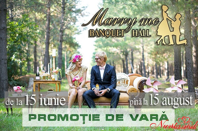 Marry Me Banquet Hall > Promoție de vară de la Marry Me