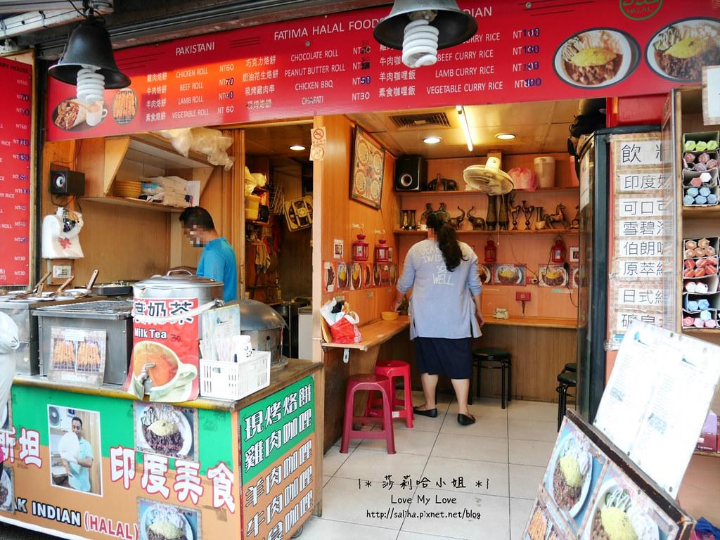 淡水老街野餐小吃美食推薦 (2)
