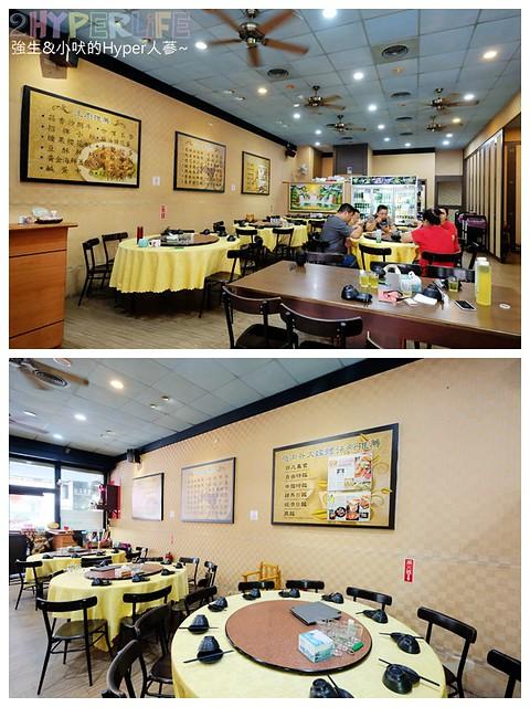 大祥海鮮燒鵝餐廳 (3)