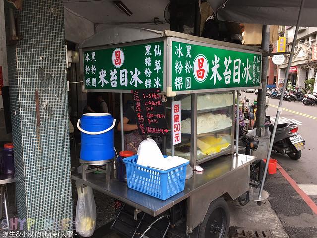 2017.05 永興街米苔目_170525_0014