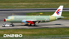 China Eastern A320-214 msn 7747