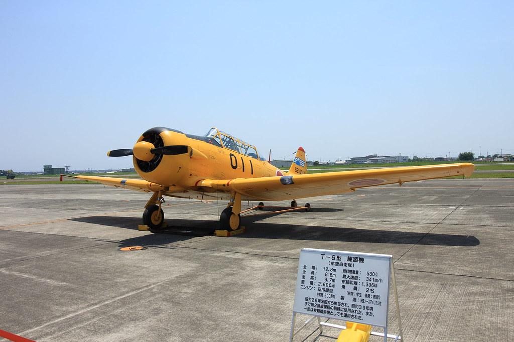 JASDF T-6