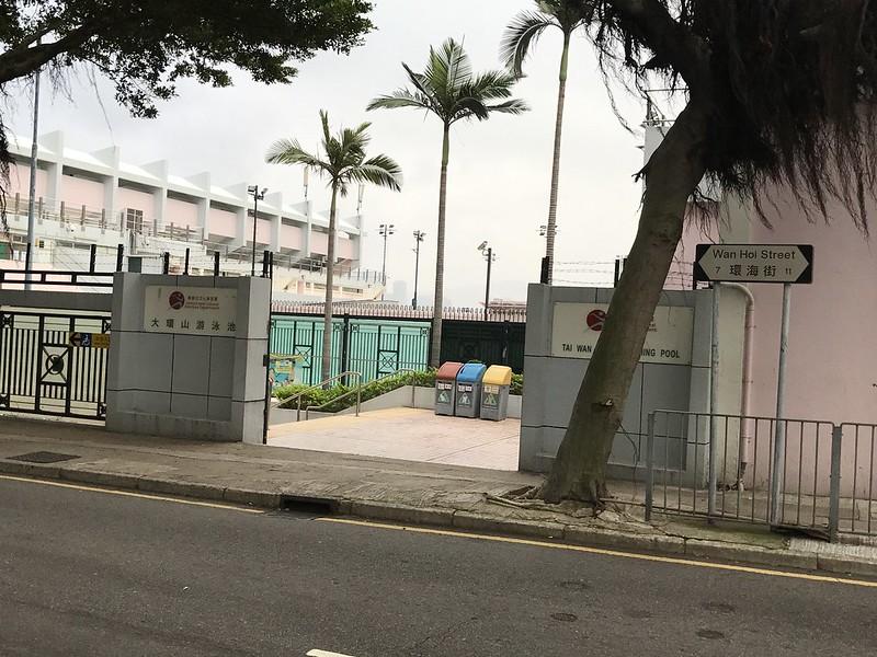 由 港鐵黃埔站 前往 大環山游泳池