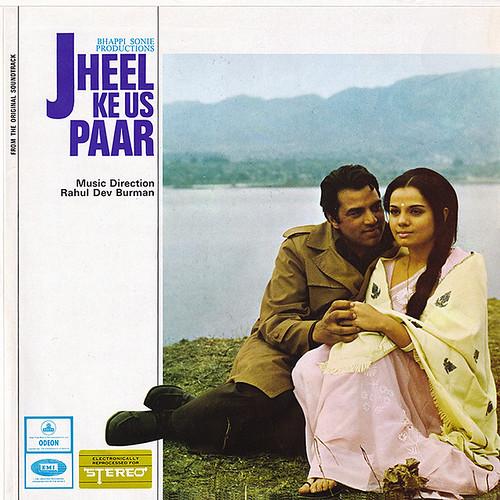 Rahul Dev Burman: Jheel Ke Us Paar (1973)