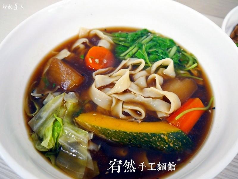 35250645992 e8b63426c8 b - 宥然手工麵館 | 中工三路生意很好的素食店,不加味精的天然蔬菜湯頭