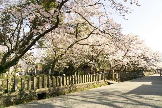Aso Temple