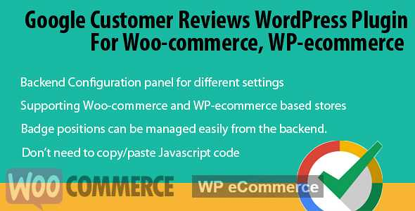 Google Customer Reviews WordPress Plugin free download