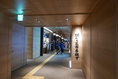 yakitorihachibee001