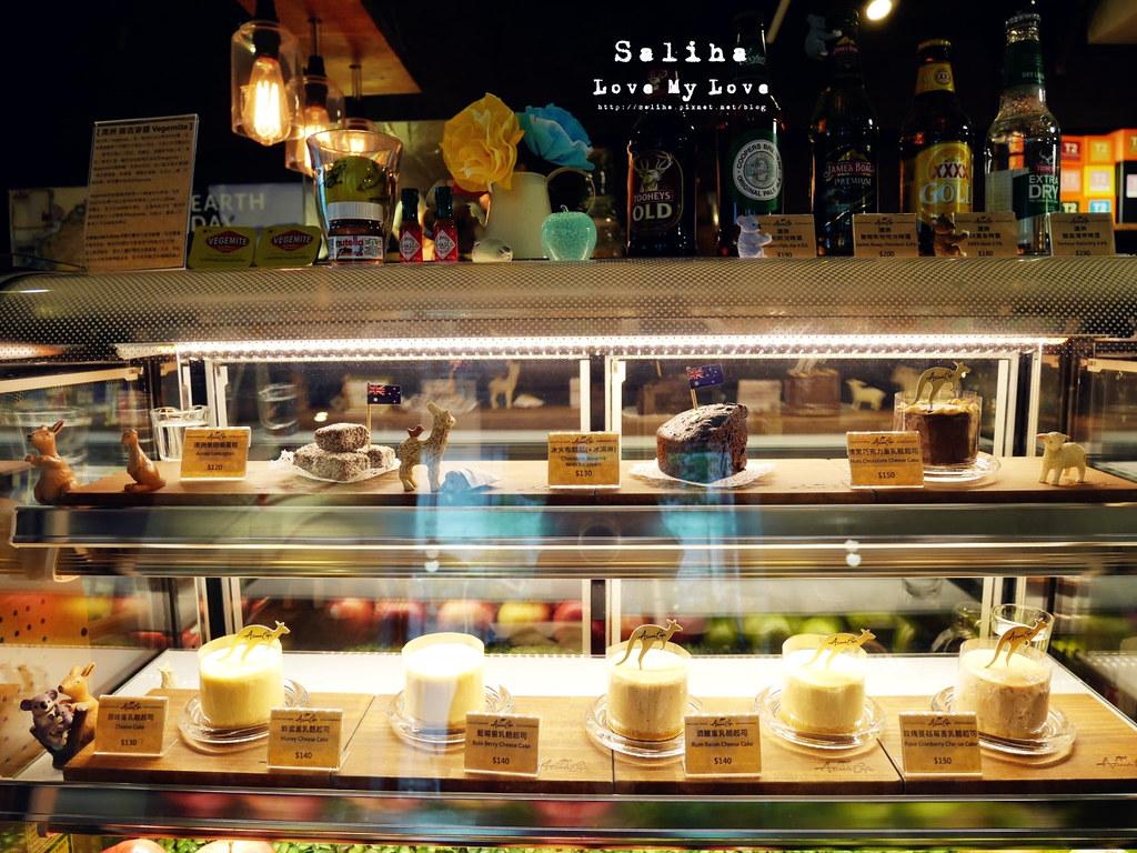 台北捷運雙連站和中山國小站附近餐廳咖啡館推薦Aussie Cafe 澳氏咖啡早午餐 (2)