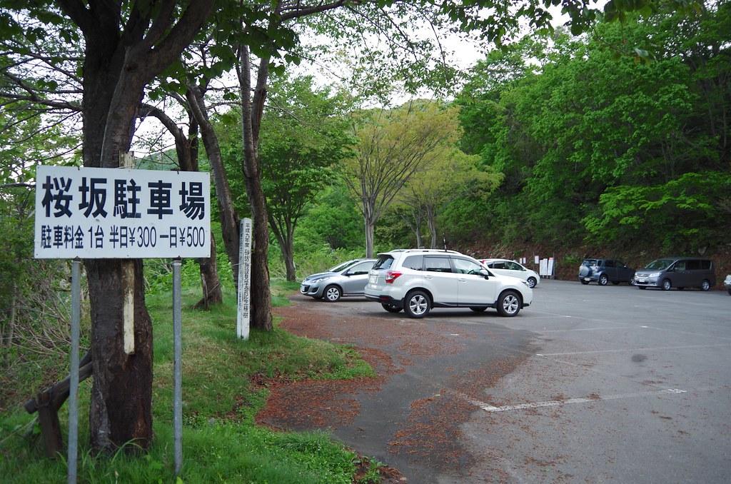 20140524_Mt.Makihata 002
