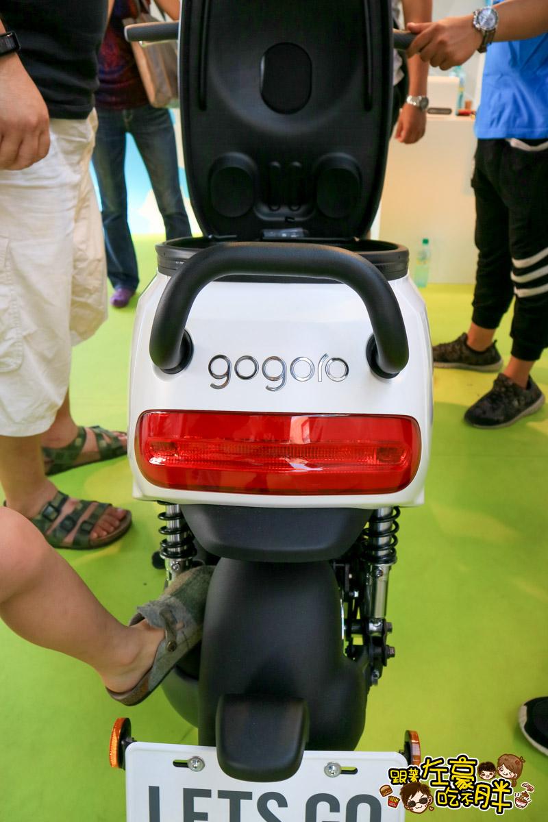 高雄GOGORO2-20