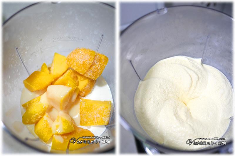 0626芒果冰淇淋902
