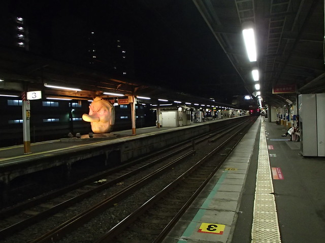 JR中央線 高尾駅 - naniyuutorimannen - 您说什么!