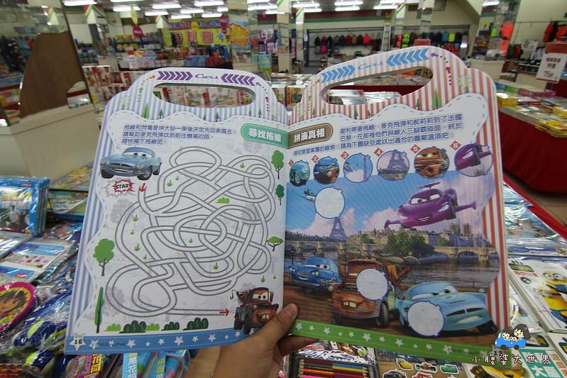 宜蘭玩具特賣2 106