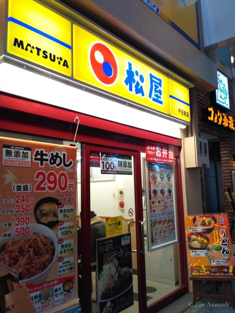 matsuya cheap restaurant