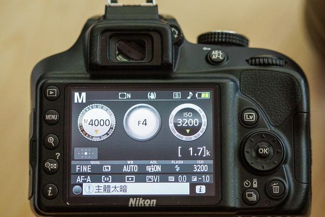 DSC01445, Sony SLT-A77V, Tamron SP AF 60mm F2 Di II LD [IF] Macro 1:1