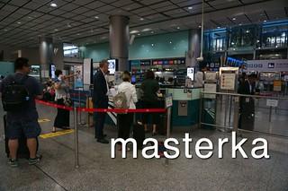 MTR香港駅